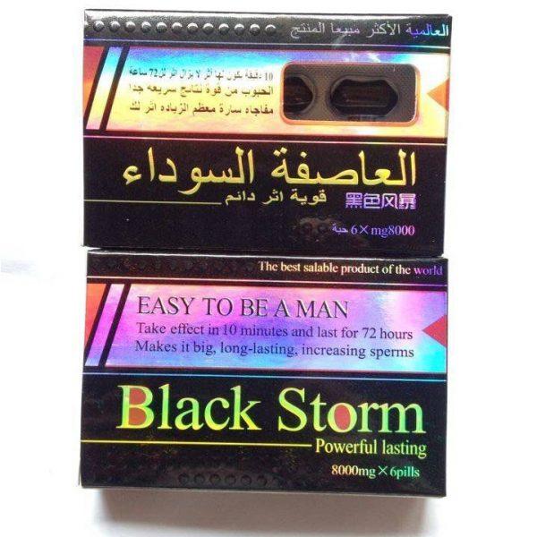 Black Storm Sex Pills