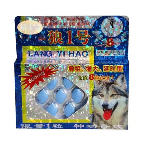 lang-yi-hao-sex-pills